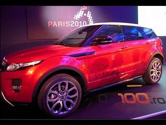 Пятидверный Range Rover Evoque покажут в Лос-Анджелесе