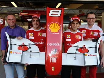 """""""Лаборатория Касперского"""" стала спонсором Ferrari в Формуле-1"""