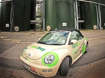 VW Beetle научили ездить на продуктах человеческой жизнедеятельности