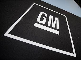Китайцы получат долю в концерне General Motors