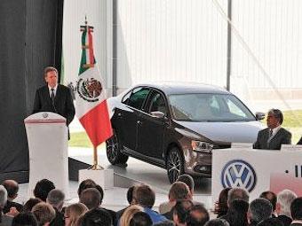 Volkswagen вложит в мексиканский автопром миллиард долларов
