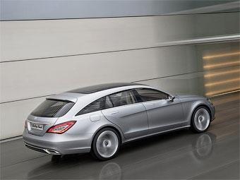 Компания Mercedes-Benz подтвердила запуск в серию универсала CLS