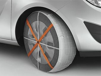 """Покупателям Vauxhall предложат """"зимние носки"""" для покрышек"""