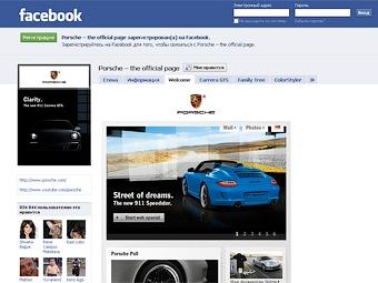 """Работникам Porsche запретили пользоваться """"Фейсбуком"""""""