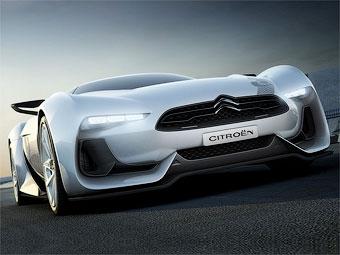 Citroen решил подумать о возможности выпуска суперкара GT