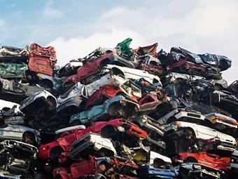 Правительство возобновило финансирование программы по утилизации автохлама