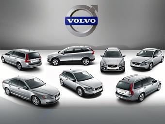 Компания Volvo отзывает 30 тысяч машин по всему миру