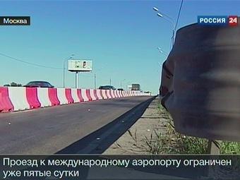 Срок ремонта Ленинградки продлен на месяц