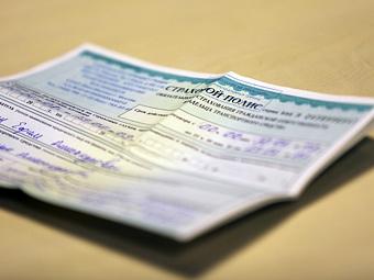 РСА повысит штрафы для недобросовестных автостраховщиков