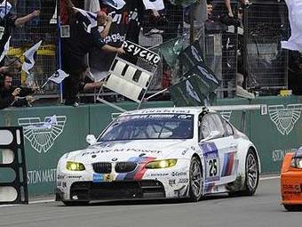 Команда BMW выиграла знаменитый суточный марафон