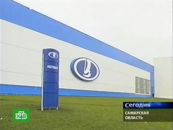 """""""АвтоВАЗ"""" договорился с банками о реструктуризации долгов"""