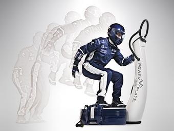 Команда Williams F1 представила тренажер для фитнесса