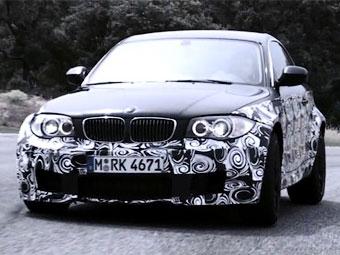 Марка BMW показала видео-тизер М-версии 1-Series