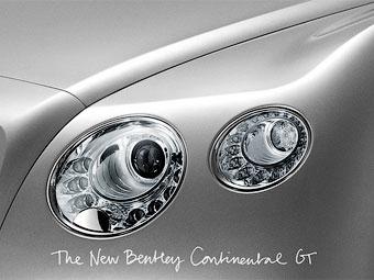 Компания Bentley показала фрагменты обновленного Continental GT