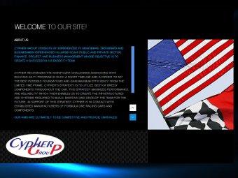 На место в Формуле-1 претендует новая американская команда