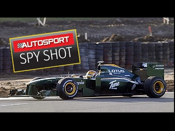 Болид Lotus впервые выехал на трассу
