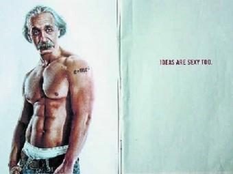 GM ответит перед судом за искажение образа Эйнштейна