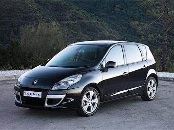 Компания Renault привезла в Россию новый Scenic