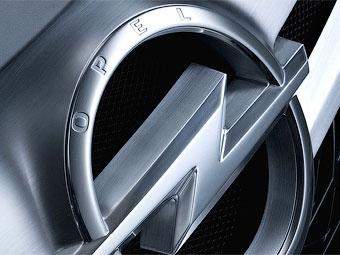 Испания предоставит компании Opel 300 миллионов евро