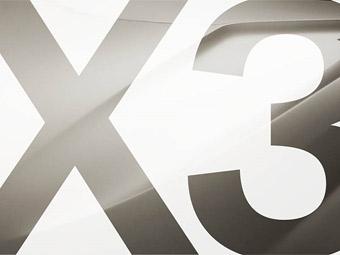 BMW готовится рассекретить новый кроссовер X3