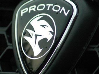 """Volkswagen отказал малазийскому """"Протону"""" в сотрудничестве"""