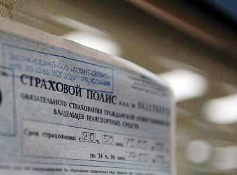 Автостраховщики назвали незаконным арест полисов ОСАГО у водителей-должников