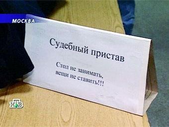 Судебные приставы смогут арестовывать полисы ОСАГО и КАСКО