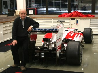 Команда Stefan GP отменила тесты