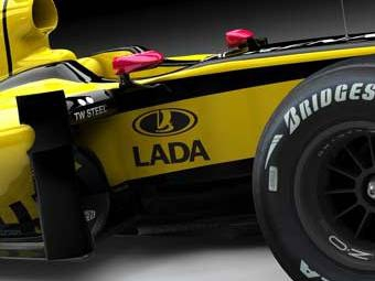 "Логотип Lada появился на болиде ""Формулы-1"""