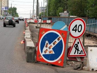 Москва возьмет в кредит 1,4 миллиарда рублей на дороги