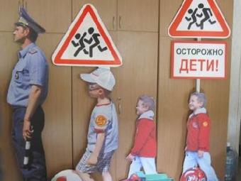 """ГИБДД Алтая установит вдоль дорог картонных """"школьников"""""""