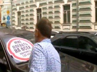 """В рамках дня без автомобилей """"Наши"""" обклеили стикерами 2,5 тысячи московских машин"""
