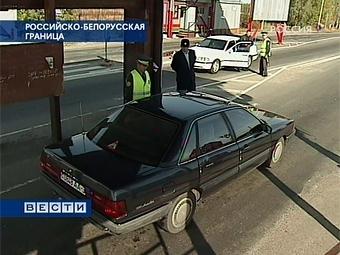 Россия и Белоруссия упростили правила въезда для автомобилистов