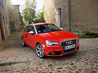 Названа базовая стоимость хэтчбека Audi A1 в России