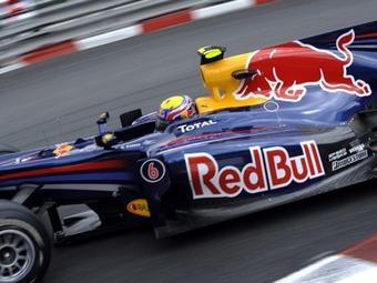 У команды Red Bull появится титульный спонсор
