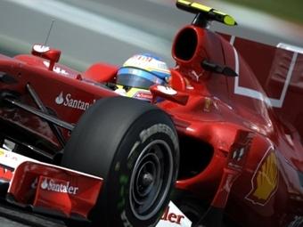 Команда Ferrari отказалась от изображения штрих-кодов на болидах