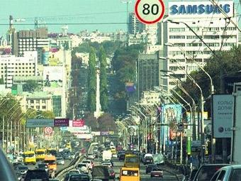 В Киеве ограничили скорость на 60 километрах в час