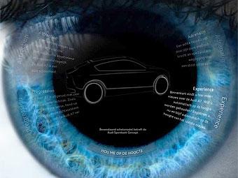 Компания Audi показала первые рисунки четырехдверного купе A7