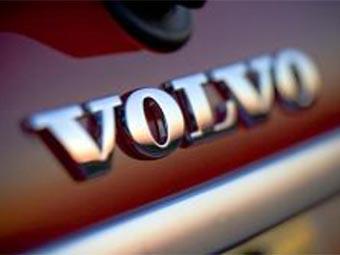 Китайская компания купила Volvo за 1,8 миллиарда долларов