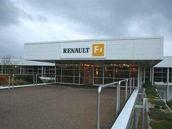 Команда Формулы-1 Renault пустит болельщиков на свою базу