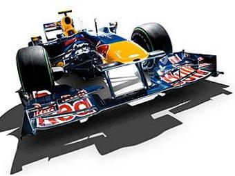 "Команда ""Формулы-1"" Red Bull показала новый болид"