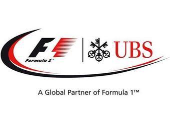 У чемпионата Формулы-1 появился новый спонсор