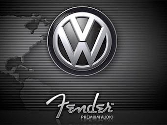 На автомобилях Volkswagen появится аудиосистема Fender