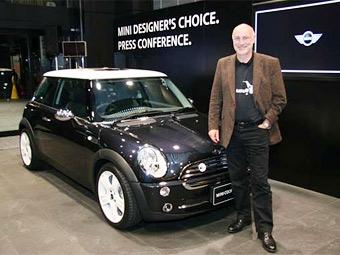 Дизайнер MINI покинет концерн BMW