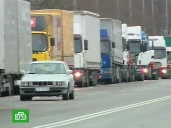 Транзитные грузовики заставят объезжать Москву