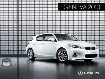Информация о новом хэтчбеке Lexus попала в прессу