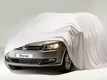 Концерн VW показал первый тизер нового Sharan