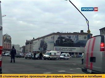 Из-за взрывов в метро в центре Москвы перекрыли движение транспорта