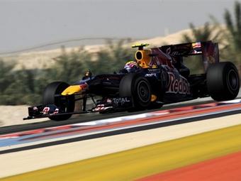 Грузовики команды Формулы-1 Red Bull попали в аварию