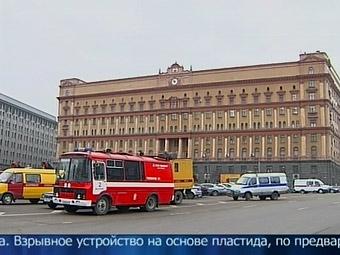Возобновлено движение по Остоженке и Комсомольскому проспекту в Москве